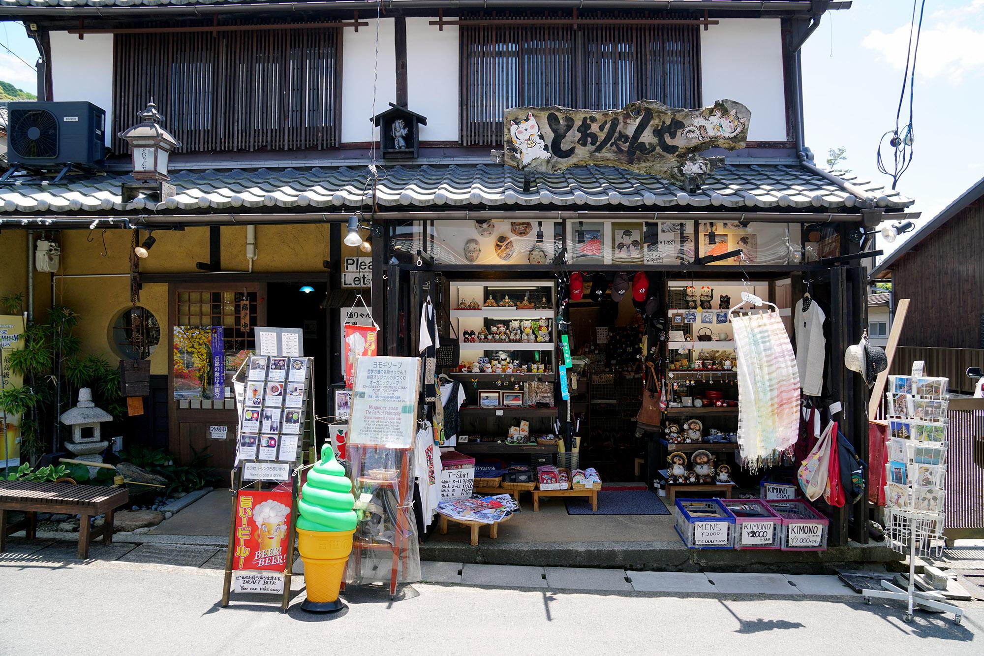 Kyoto (et le Japon pour ce que nous en avons vu) c'est aussi une multitude de petites boutiques et de petits restaurants très mignons, loin des chaînes qui uniformisent tout (bon, il y a des chaîne également, mais vraiment beaucoup de petits établissements).