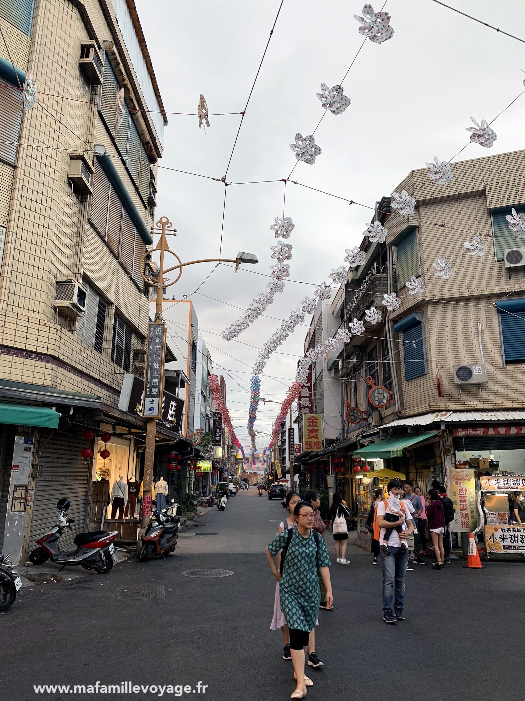 Vieille rue de Hengchun