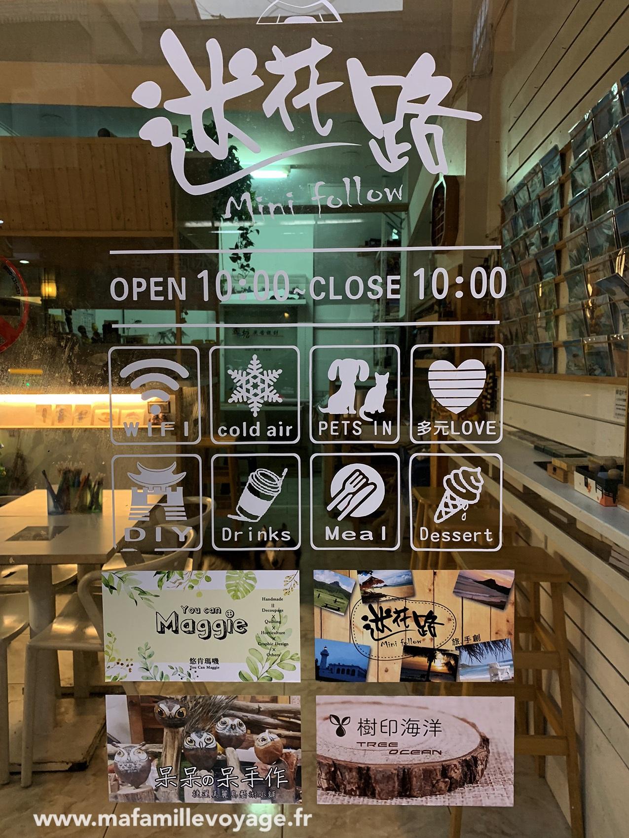 Boutique à Hengchun