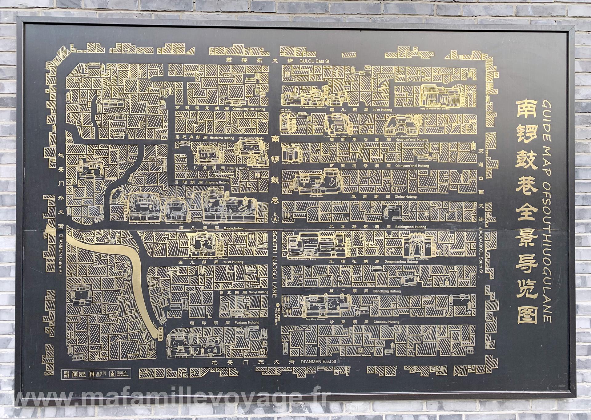 Le plan des hutongs