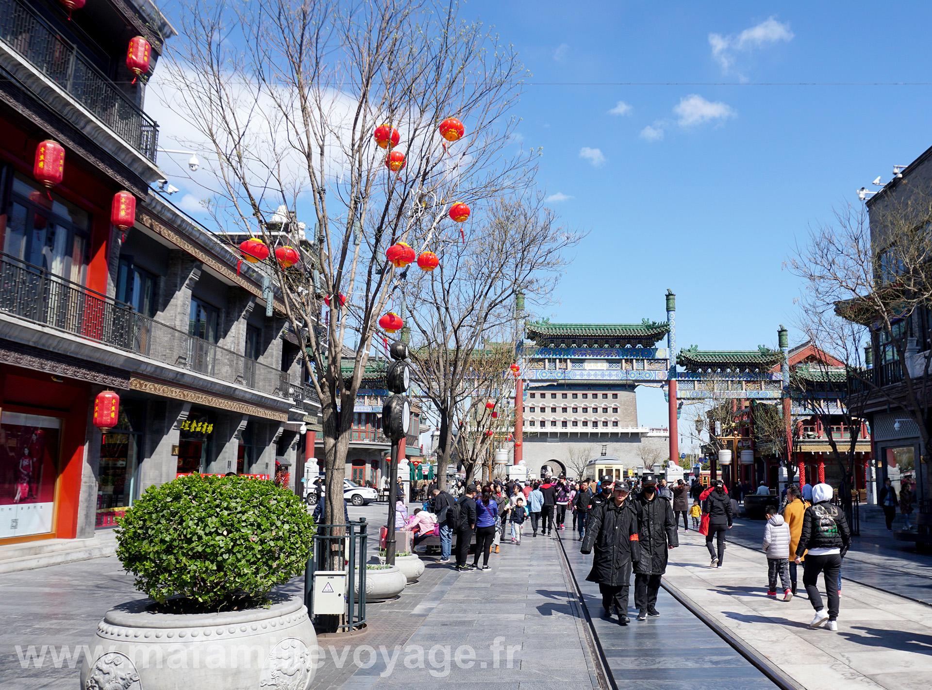 Avenue qui rejoint la place Tian'anmen au sud